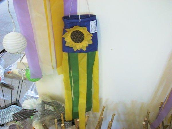 Windsack Sonnenblume BUNT 40 cm