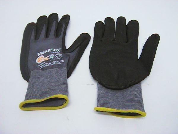 Arbeits-Handschuh GRAU-SCHWARZ Größe 10 gelb MaxiFlex