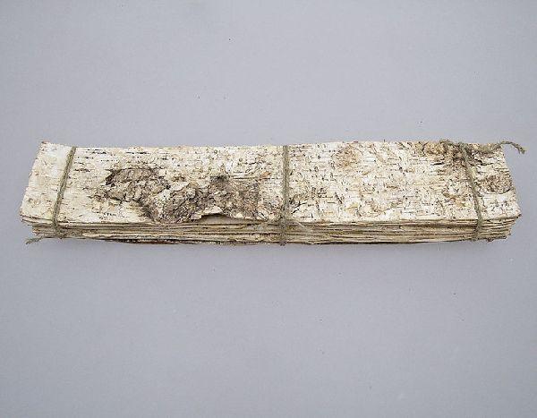 Birkenplatte NATUR 48x9cm  1Bund=10Stück