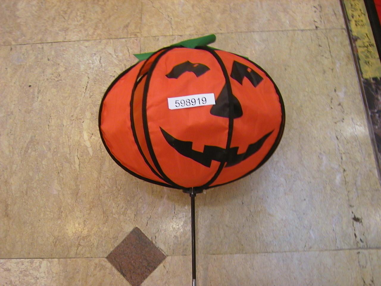 Windball K³rbis BUNT *40cm